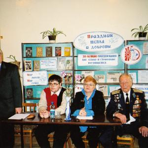 Встреча списателем Головко