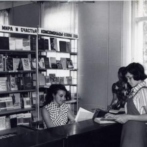 в читальном зале в 70-е годы