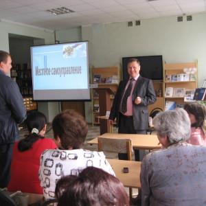 2013_День местн самоупр