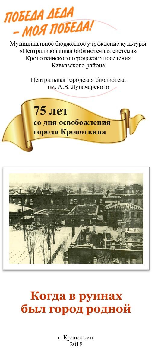 Информационный буклет