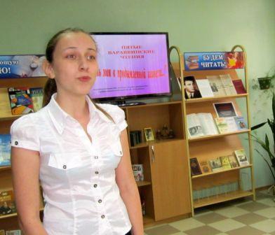 Победитель конкурса_Бекетова Анастасия
