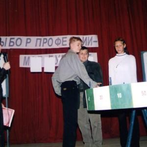 Безимени-60