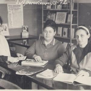 1972-март_Попадука_Кармышкова_Ильченко_Степанович