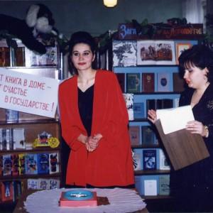 1998_март_Мероприятие для учасников краев семинара в Гайдара