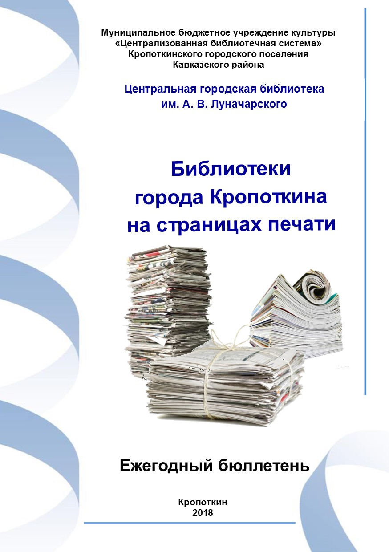 Информационные буклеты